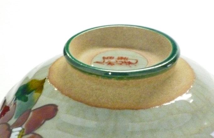 九谷焼【飯碗】大 山茶花(朱)下塗り