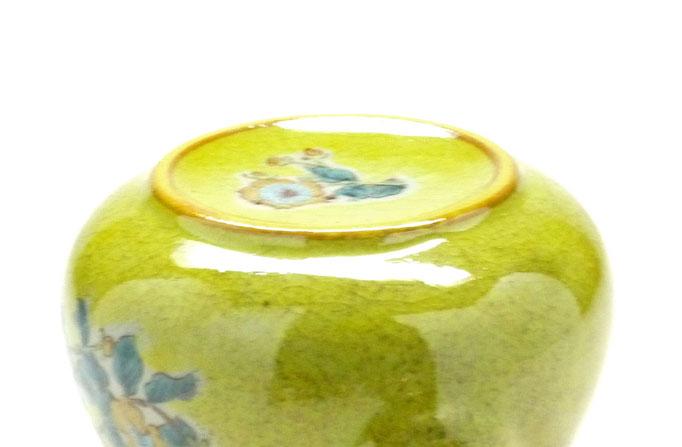 九谷焼 通販 おしゃれ ティーポット 急須 茶器 大 黄塗り金糸梅に鳥 裏絵