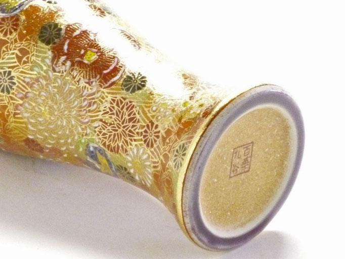 九谷焼【特大ビアカップ・ビアグラス】 加賀のお殿様・お姫様キブン(金花詰)