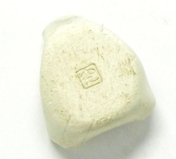 九谷焼【箸置き】椿