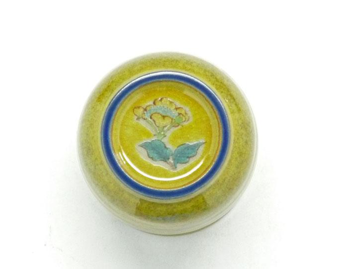 九谷焼 お湯呑 小 黄塗り金糸梅に鳥 裏絵