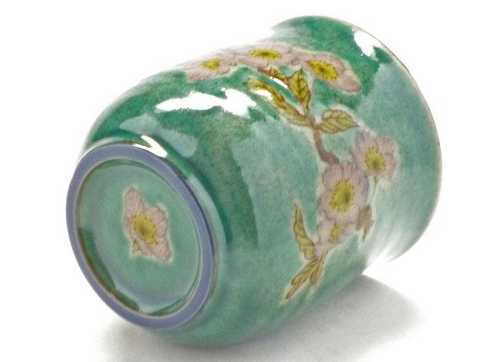 九谷焼通販 お湯呑 湯飲み ゆのみ茶碗 おしゃれ 大 ソメイヨシノ緑塗り 裏絵 裏の図