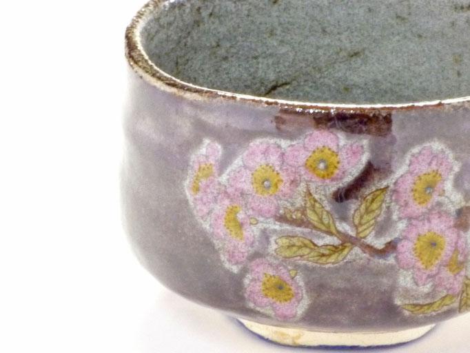 九谷焼【抹茶碗】ソメイヨシノ紫塗り