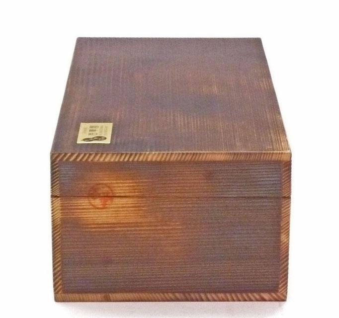【木箱】九谷焼 ペアビアカップor夫婦湯呑 3つ 専用木箱