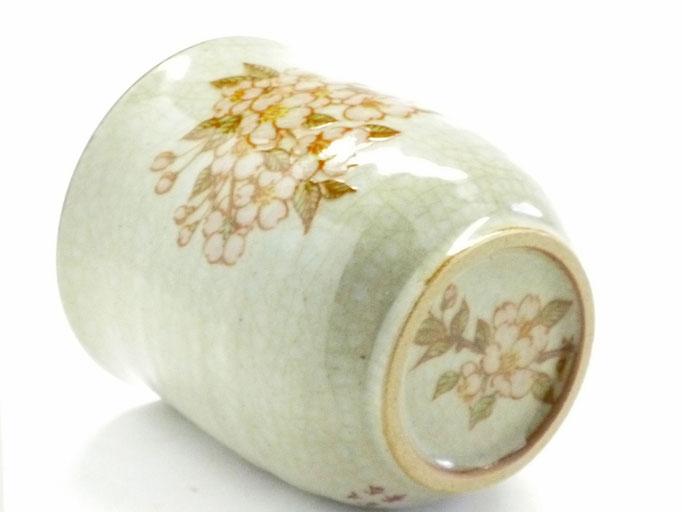 九谷焼『お湯呑』小 しだれ桜『裏絵』
