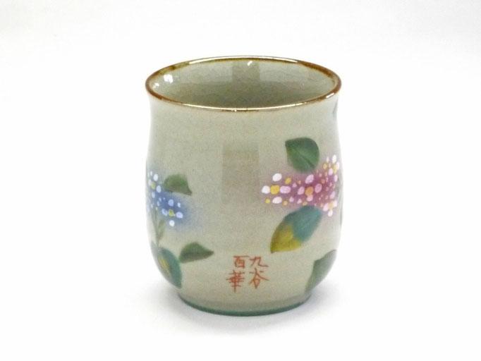 九谷焼【お湯呑】大 がく紫陽花【裏絵】