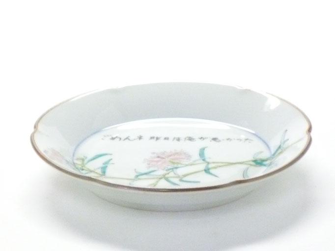 九谷焼 お皿 和食器 円滑生活皿 椿に鳥(労い用)共通