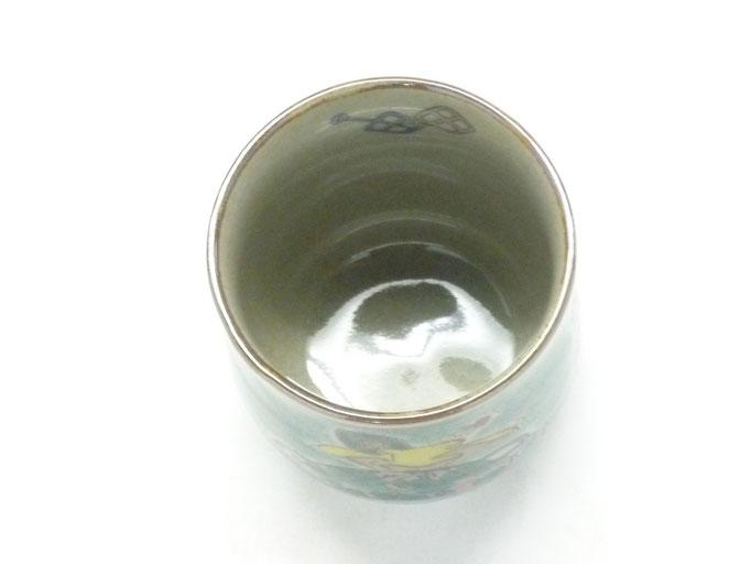 九谷焼 お湯呑 小 宝尽くし 緑塗り 中裏絵
