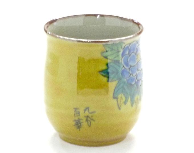 九谷焼通販 おしゃれなお湯呑 湯飲み ゆのみ茶碗 大 吉田屋(濃い塗り)牡丹 裏絵 裏印の図