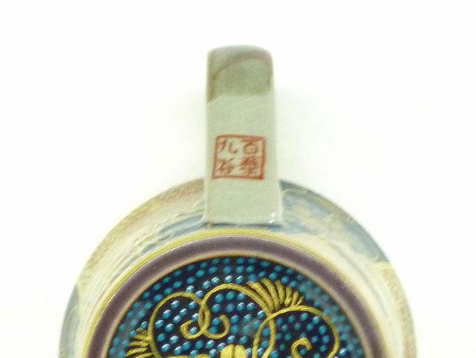 九谷焼『マグカップ』青粒+金花詰(傑作)『裏絵』