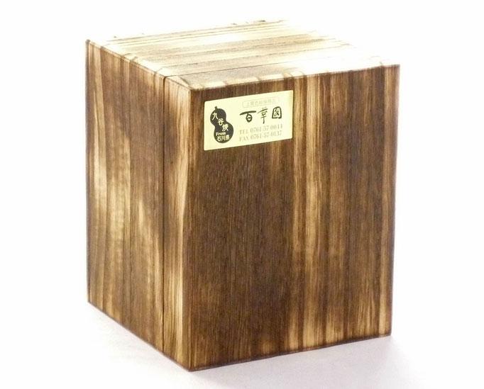 九谷焼酒井百華園オリジナル木箱
