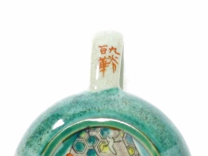 九谷焼【急須 ポット 茶器】小 宝尽くし緑塗り『裏絵』