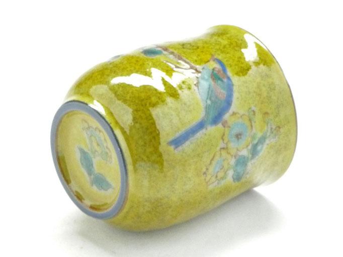 九谷焼【お湯呑】大 黄塗り金糸梅に鳥【裏絵】