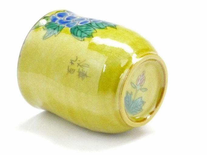 九谷焼通販 おしゃれなお湯呑 湯飲み ゆのみ茶碗 小 吉田屋(濃い塗り)牡丹 裏絵 高台の図