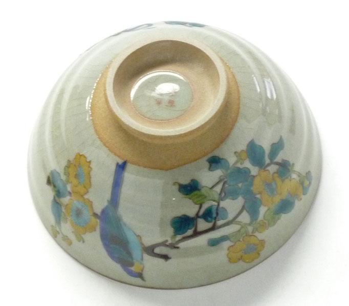 九谷焼【飯碗】大 金糸梅に鳥