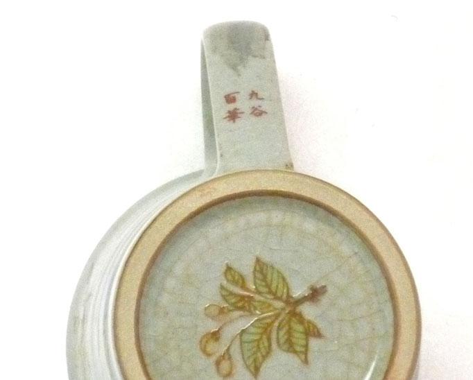 九谷焼 マグカップ マグ 白兎 しだれ桜 中裏絵 高台の図