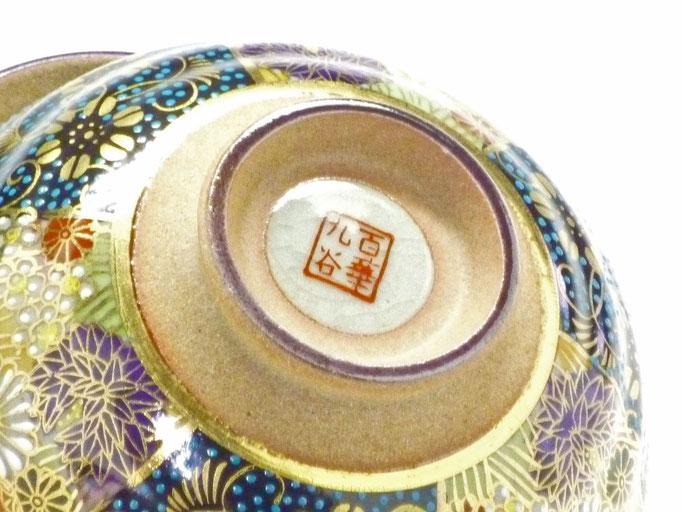 九谷焼 【ペア飯碗】 青粒+金花詰(傑作)&金花詰