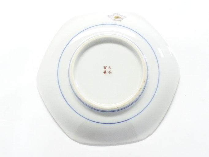 九谷焼 お皿 和食器 円滑生活皿 桜(謝り用)女性様用