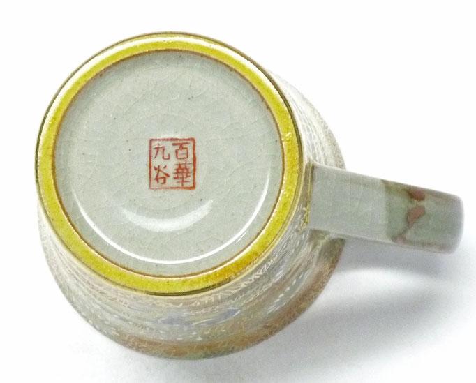 九谷焼通販 米寿お祝い等 おしゃれ 名入れマグカップ 加賀のお殿様・お姫様キブン(金花詰)桐箱入り 高台の図