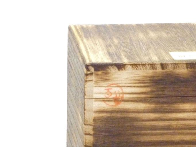 【桐箱】 九谷焼『特大寿司湯呑orマグカップ』単品用桐箱