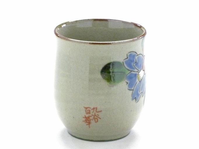 百華園-九谷焼【お湯呑】小 コンビ山茶花【裏絵】