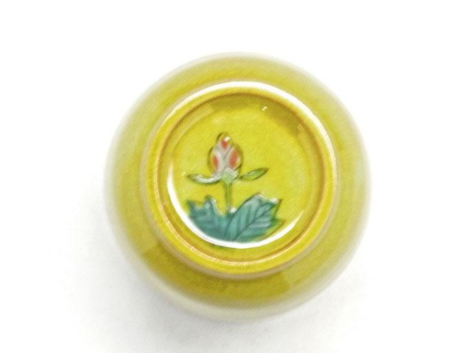 九谷焼通販 おしゃれなお湯呑 湯飲み ゆのみ茶碗 小 吉田屋(濃い塗り)牡丹 裏絵の図