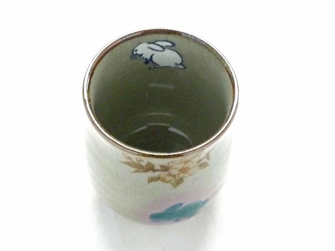 九谷焼【お湯呑】小 白兎しだれ桜【中裏絵】