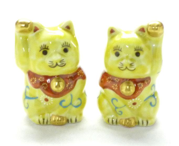 百華園-九谷焼ペアチビ招き猫 黄色唐草 2号