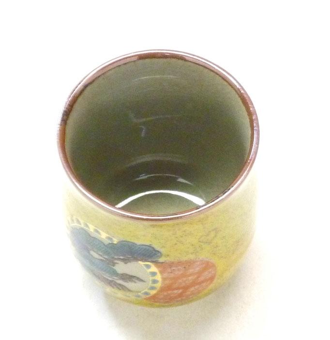 百華園-九谷焼お湯呑 小 金丸松竹梅 黄色塗り『裏絵』