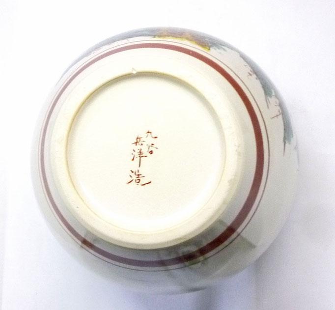 九谷焼通販 おしゃれな花瓶 花器 松鷹 高台の図