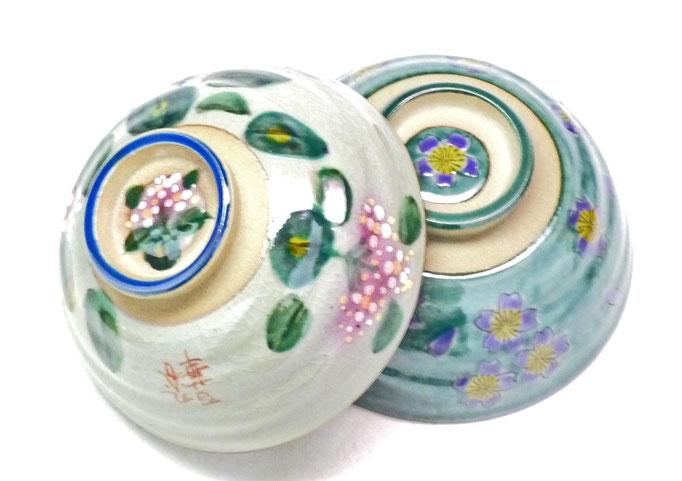 九谷焼通販 おしゃれな飯碗 ご飯茶碗 ペア飯碗 がく紫陽花ピンク+ピンク&グリーン地桜 裏絵の図