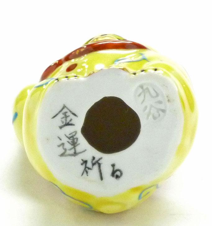 九谷焼【チビ招き猫】黄色唐草2号(金運) 木箱入り