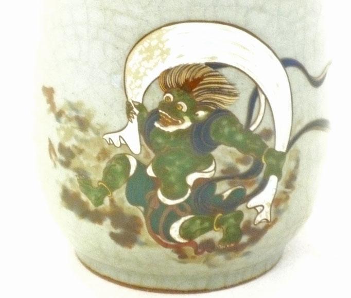 九谷焼 通販 おしゃれ お湯呑 ゆのみ茶碗 湯飲み 大 風神雷神 裏絵