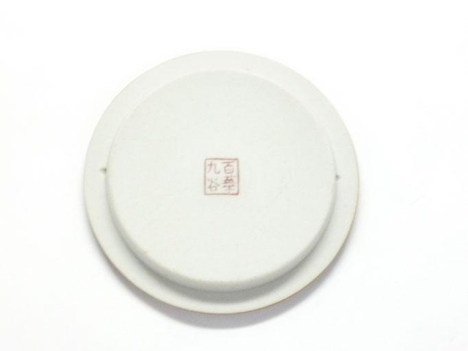 九谷焼 引き手 金花詰