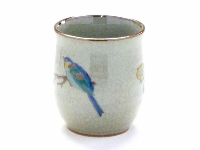 九谷焼 お湯呑 小 金糸梅に鳥 裏絵