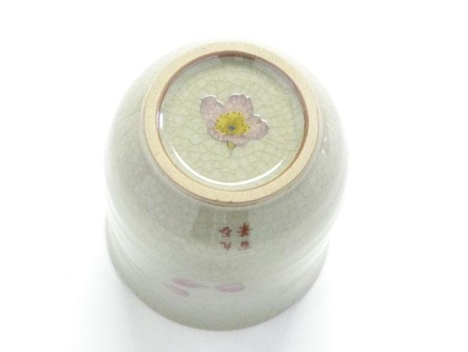 九谷焼通販 お湯呑 湯飲み ゆのみ茶碗 大 ソメイヨシノ 裏絵 裏の図