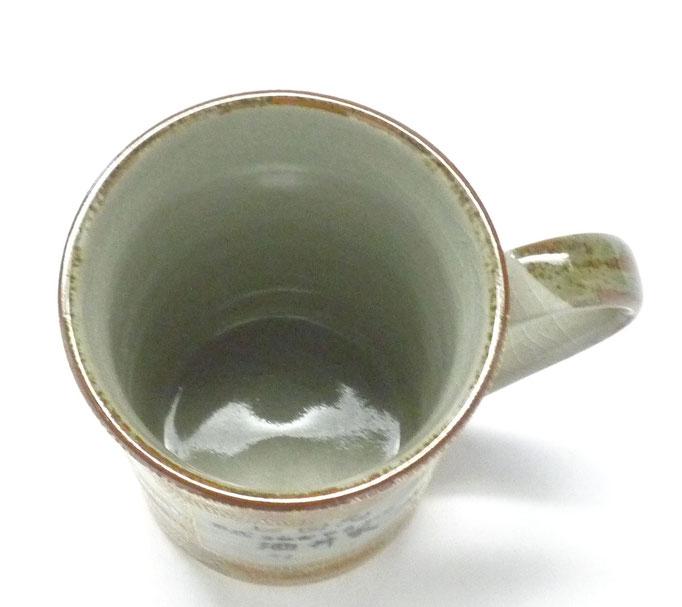 九谷焼通販 米寿お祝い等 おしゃれ 名入れマグカップ 加賀のお殿様・お姫様キブン(金花詰)桐箱入り 上からの図