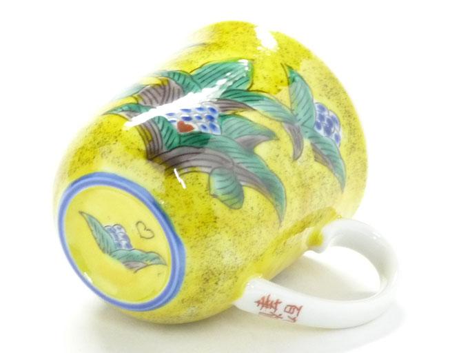 九谷焼 マグカップ磁器 吉田屋万年青 裏絵
