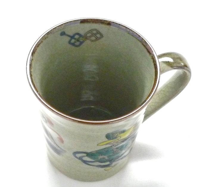 九谷焼『マグカップ』宝尽くし『裏絵』