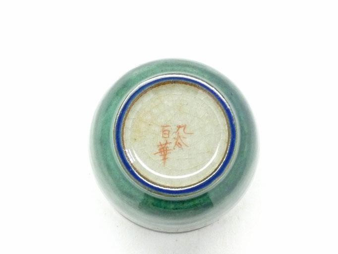 九谷焼【お湯呑】大 しだれ桜 緑塗り 中絵