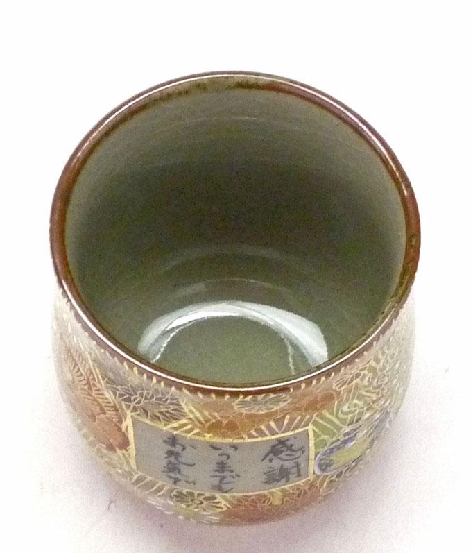 九谷焼通販 米寿お祝い等 おしゃれ 名入れ湯呑 加賀のお殿様・お姫様キブン(金花詰)桐箱入り 中の図