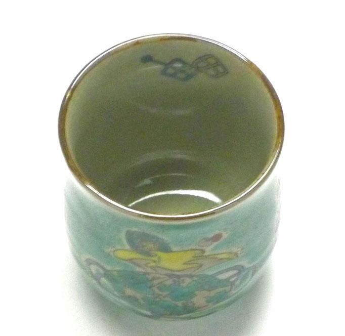 九谷焼【お湯呑】小 宝尽くし緑塗り『裏絵』