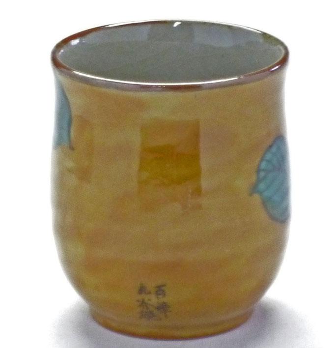 九谷焼【お湯呑】小 濃い塗り花鳥【裏絵】