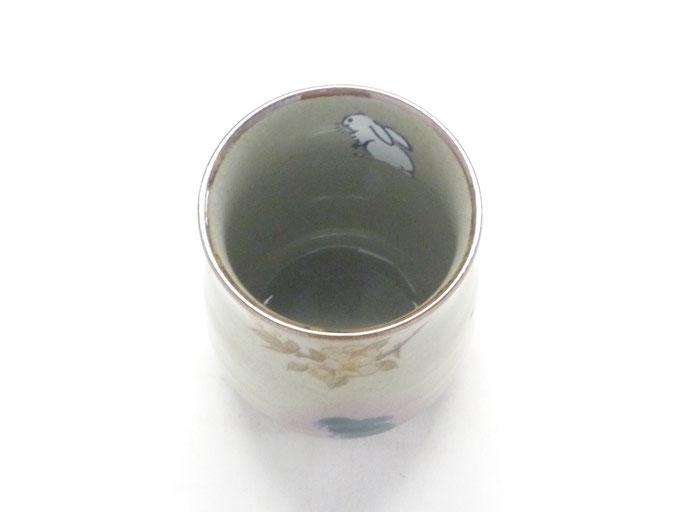 九谷焼『お湯呑』大 白兎しだれ桜『裏絵』(緑)