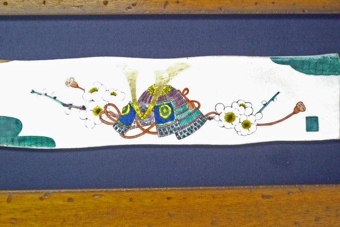 九谷焼通販 おしゃれ カブト 兜 古木額 大 色絵兜 正面の図