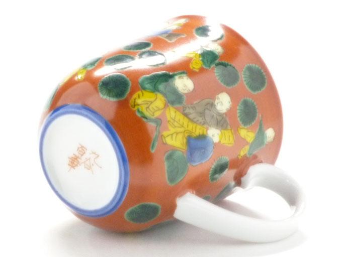 九谷焼 マグカップ 磁器 木米写し