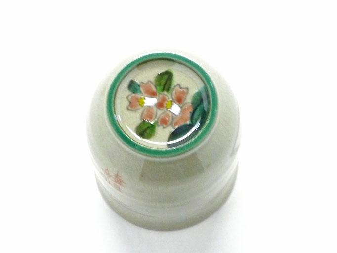 九谷焼 お湯呑 小 コンビ山茶花 裏絵
