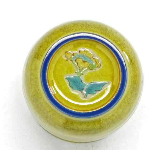 九谷焼 お湯呑 大 黄塗り金糸梅に鳥 裏絵