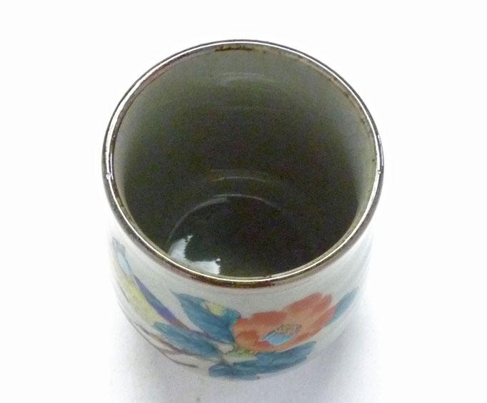 九谷焼『お湯呑』小 椿に鳥『裏絵』