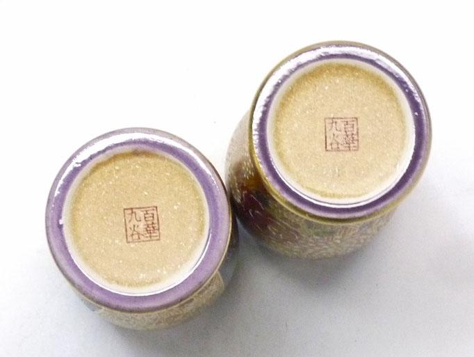 九谷焼【ペアビアグラス】大 金花詰&傑作【木箱入り】
